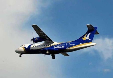 Buddha Air to fly on Janakpur-Ayodhya Route