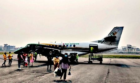 Flights to and from Bharatpur Airport Disrupted
