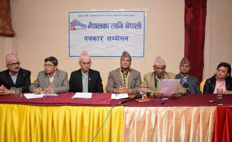 A press meet organised in the capital on Wednesday demanding probe into the alleged irregularities during the procurement of wide-body aircraft by Nepal Airlines Corporation. Photo: Monika Malla/NBA
